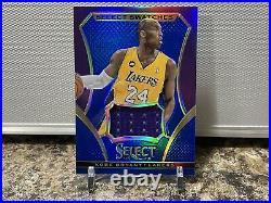 29/49Kobe Bryant Select Swatches Laker Purple & Gold Prizm