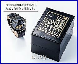 Godzilla 60th Anniversary 1954 Pieces Limited Edition Wrist Watch Rare New