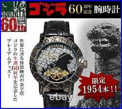 Godzilla 60th Anniversary Wrist Watch 1954 pieces LTD Collectible Japan RARE