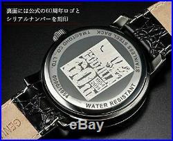 Godzilla 60th Anniversary Wrist Watch 1954 pieces LTD Collectible RARE Japan F/S